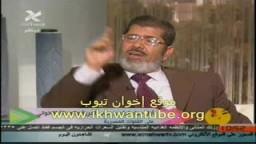حوار مع الدكتور محمد مرسى رئيس حزب الحرية والعدالة ..3