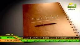 مؤتمر ائتلاف دعاة مصر