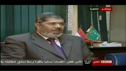 بيان الإخوان المسلمين حول اغتيال أسامة بن لادن