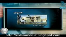 إبراهيم سليمان يستفز المصريين ويجدد فيلته بمارينا