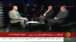 د/ محمد مرسى : حزب العدالة و الحرية و مدى استقلاليته عن الإخوان ج1