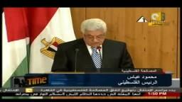 جلسة توقيع اتفاق المصالحة الفلسطينية في القاهرة