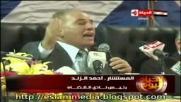 جمعية عمومية طارئة بنادي قضاة مصر لمناقشة الاعتداءات المتكررة علي المستشارين
