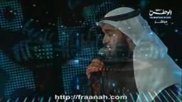 مشاري العفاسي - ليس الغريب ، هلا فبراير، حزين / كامل
