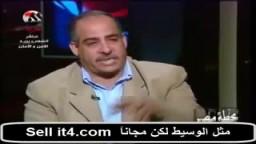 سائق مبارك : صفوت الشريف اقذر انسان شوفنة