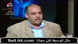 سائق حسني مبارك : زكريا عزمي ضربني بالشلوت