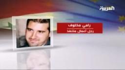 بيانات لـ 13 شخصية سورية ستشملها العقوبات الأوروبية