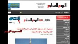 مظاهراتان فى مصر تأييدا للإنتفاضة الفلسطينية