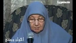 - الجزء الثالث من اللقاء الحصري مع الحاجة فريدة بدران زوجة الأستاذ حسن الجمل لإخوان ويكي