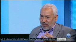 الشيخ راشد الغنوشى وحديث هام عن حركة النهضة بتونس