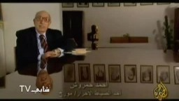حادث المنشية - الجزء الأول  الحلقه الرابعه شابي