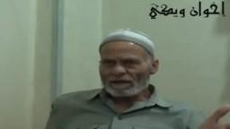 - الحلقة الرابعة من اللقاء الحصري للأستاذ علي نويتو للحديث عن ذكرياته مع جماعة الإخوان