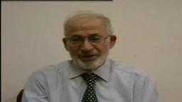 الاستاذ ابراهيم منير وحصاد العمر الحلقة الخامسة
