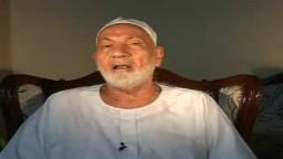 الشيخ محمد صقر(وذكريات مع الامام الشهيد) الشرقية