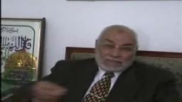 المرشد العام أ مهدى عاكف وحديث عن شهداء 1954 2