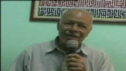 حصاد العمر الحاج عبد الحميد ابوزهرة ( المنزلة )1