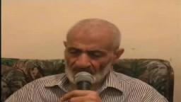 ذكريات الحاج حسين عبد الرحيم اخوان الاسكندريه 2