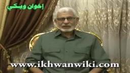 الأستاذ أحمد كيوان - شهادات ورؤى حصريا على إخوان ويكي- الجزء الأول