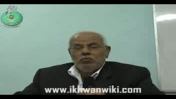 الأستاذ محمود حامد- شهادات ورؤى حصريا على إخوان ويكي- الجزء الأول