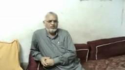 حوار مع الشيخ نصر السيد بعد الافراج عنه 2.wmv