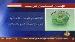 الجزيرة  من الإخوان المسلمين؟