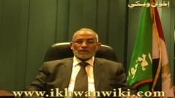 كلمة الدكتور محمد بديع المرشد العام بمناسبة ذكرى رحيل الأستاذ مصطفى مشهور- حصريا