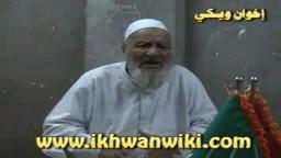 الأستاذ أحمد عبد الباسط - شهادات ورئ حصريا علي إخوان ويكي - الجزء الثاني