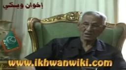 الأستاذ جابر قميحة- شهادات ورئ حصريا علي إخوان ويكي - الجزء الثاني