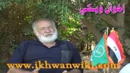 الأستاذ عبدالهادي القاصري - شهادات ورئ حصريا علي إخوان ويكي - الجزء الثالث