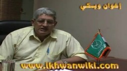 الأستاذ محمد عبدالرحمن- شهادات ورئ حصريا علي إخوان ويكي - الجزء الأول