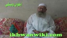 الأستاذ محمود أبو السعود- شهادات ورئ حصريا علي إخوان ويكي - الجزء الثاني