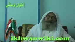 الأستاذ محمود أبو السعود- شهادات ورئ حصريا علي إخوان ويكي - الجزء الخامس