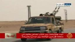تجدد الاشتباكات بين كتائب القذافي والثوار