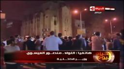وزير الداخلية يؤكد أن المسيحيون هم من بدأوا باطلاق النار فى أحداث كنيسة امبابة