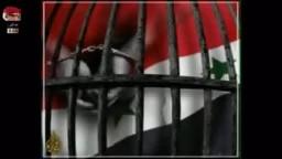 الاسعافات الأولية  لأبطال سوريا الأحرار ج1