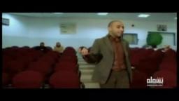 فيديو كليب تحلى الدنيا للنجمين أحمد دعسان & أمل قطامي