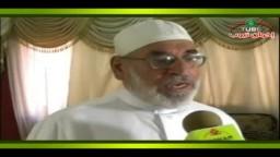 حصرياً .. رسالة الدكتور منير الغضبان عضو هيئة علماء سوريا إلى الشهداء والثوار فى سوريا