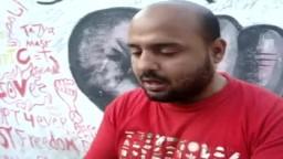 - فضيحة في ميدان التحرير