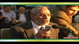 ورد الرابطة مع فضيلة المرشد العام أ.د/ محمد بديع فى المؤتمر الحاشد للإخوان بالدقهلية