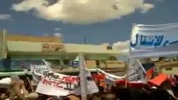 جمعة حرائر سوريا من القامشلي اليوم بتاريخ 13-05-2011