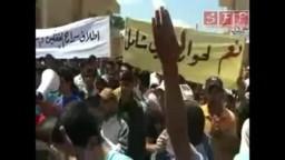 مظاهرة عامودا في جمعة الحرائر بسوريا 13-5- 2011 ج2