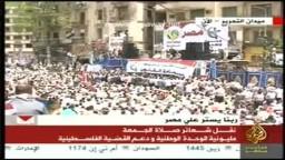 خطبه الجمعة من ميدان التحرير 13- 5 - 2011 ج2