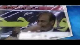 متنساش تسلم لي على سيدنا حمزة : الدكتور صفوت حجازي وقصة الشهيد عبد الكريم في ميدان التحرير