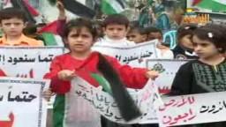 فعاليات ذكرى النكبة الفلسطينية