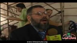 جمعة الوحدة الوطنية ودعم الإنتفاضة الفلسطينية الجزء الرابع