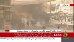 الانتفاضة الفلسطينية  الثالثة واشتباكات حاجز قلنديا