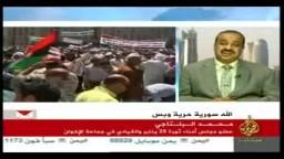 الإخوان والخريطة السياسية المصرية بعد الثورة