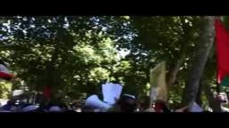 إعتصام أمام السفارة السورية في مدريد