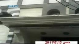 سوريا- حمص - حرائر حمص يطالبن بالمعتقلين لدى الأمن السورى 16-5 ج2