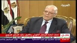 الجندي: لماذا اذن نجري تحقيقات اذا كنا لن نحاكم مبارك